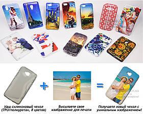 Печать на чехле для LG G Pro Lite Dual D686 (Cиликон/TPU)