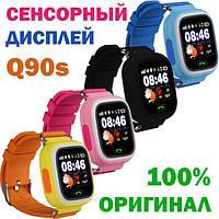 """Детские умные часы Q90 Smart Baby Watch с GPS и кнопкой SOS, 1.3"""" Цветной сенсорный дисплей"""