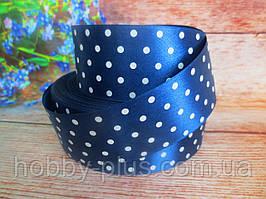 Атласная лента в горошек 4 см, цвет синий