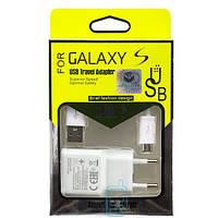 СЗУ Samsung Galaxy S 5.3V 2000mA + USB кабель white
