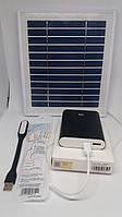 Солнечная панель SPM-4W 5V USB+Повер банк 10400mA (4800mA реальная емкость), фото 1