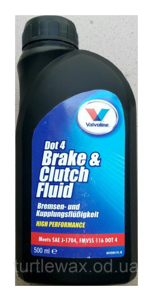 Тормозная жидкость VALVOLINE DOT4, 500мл