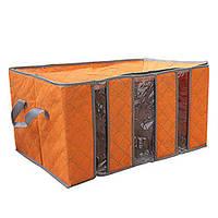 Кофр - Органайзер для одежды Бамбук. Оранжевый