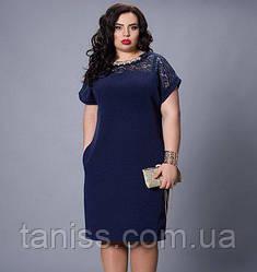 Ошатне плаття з шовку, оздоблена гіпюром і брошкою, р. 46-48 синій (502)