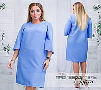 Стильное платье из габардина большого размера