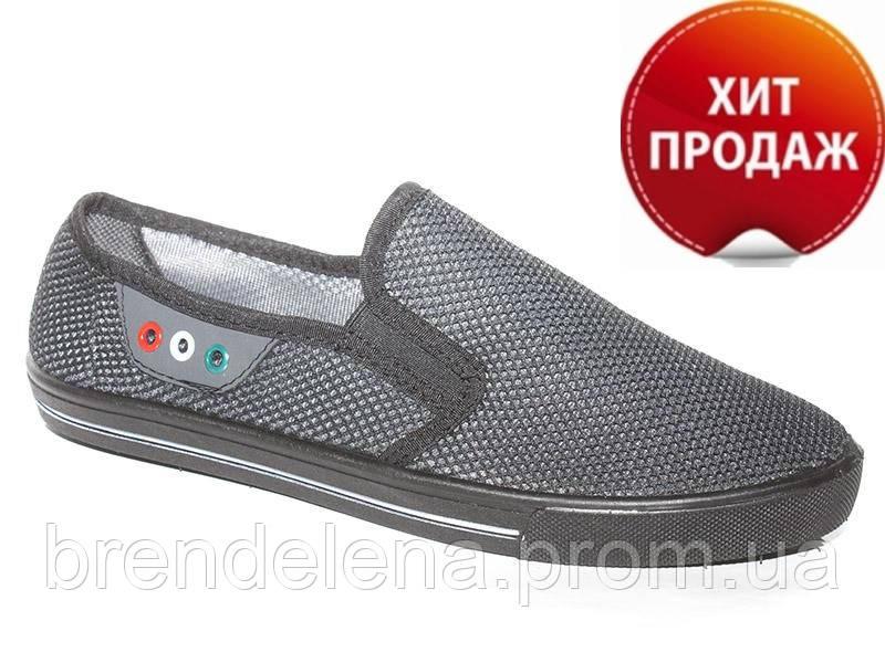 Стильные мужские  текстильные черные слипоны (р41-46)