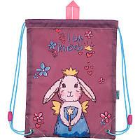 Сумка для обуви дошкольная Kite I love princess K18-600XS-2, фото 1