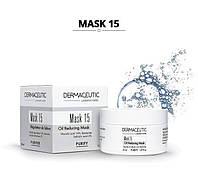 Dermaceutic Поросуживающая глиняная маска Mask 15, 50 мл, фото 1