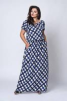 Женское длинное платье большого размера на лето
