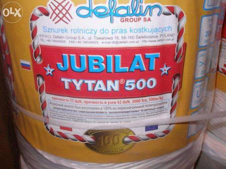 Шпагат Tytan 500 ( Шнур тюковочний Jubilat ) сіновязальний Титан польський, фото 2
