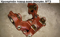 Кронштейн поворотного вала МТЗ (70-4605016)