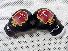 Перчатки боксерские мини сувенир подвеска в авто  логотип города