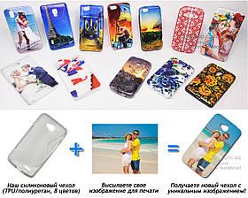 Печать на чехле для LG Optimus L70 D320 (Cиликон/TPU)