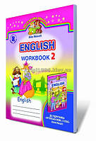 2 клас | Англійська мова. Робочий зошит | Несвіт | Генеза