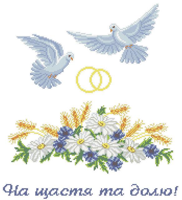 Схемы для вышивки бисером Княгиня Ольга - купить Весільні рушники (атлас) e82194206d3cd