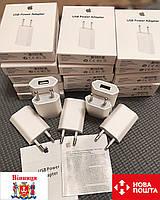 USB Power Adapter iphone