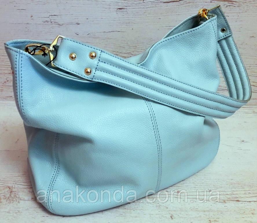 212 Натуральная кожа, Объемная сумка женская Сумка через плечо Кожаная сумка женская Кожаная сумка голубая