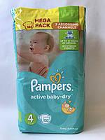 Подгузники Pampers Active Baby Dry - 4 Maxi 132 шт. (8 - 14 кг.)
