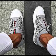 Мужские брендовые летние кеды Gucci White\Gray ( реплика 1:1)