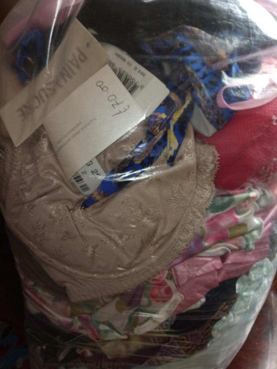Нижнее белье женское секонд хенд крем, цена 529,83 грн./кг ... - photo#34