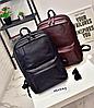 Молодежный рюкзак из кожзама Classik