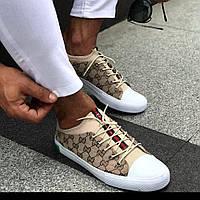 Мужские брендовые летние кеды Gucci White\Brown ( реплика 1:1)