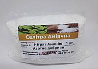 Селитра Аммиачная 1 кг В , фото 1