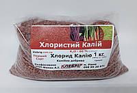 Калий Хлористый 1 кг Гранула