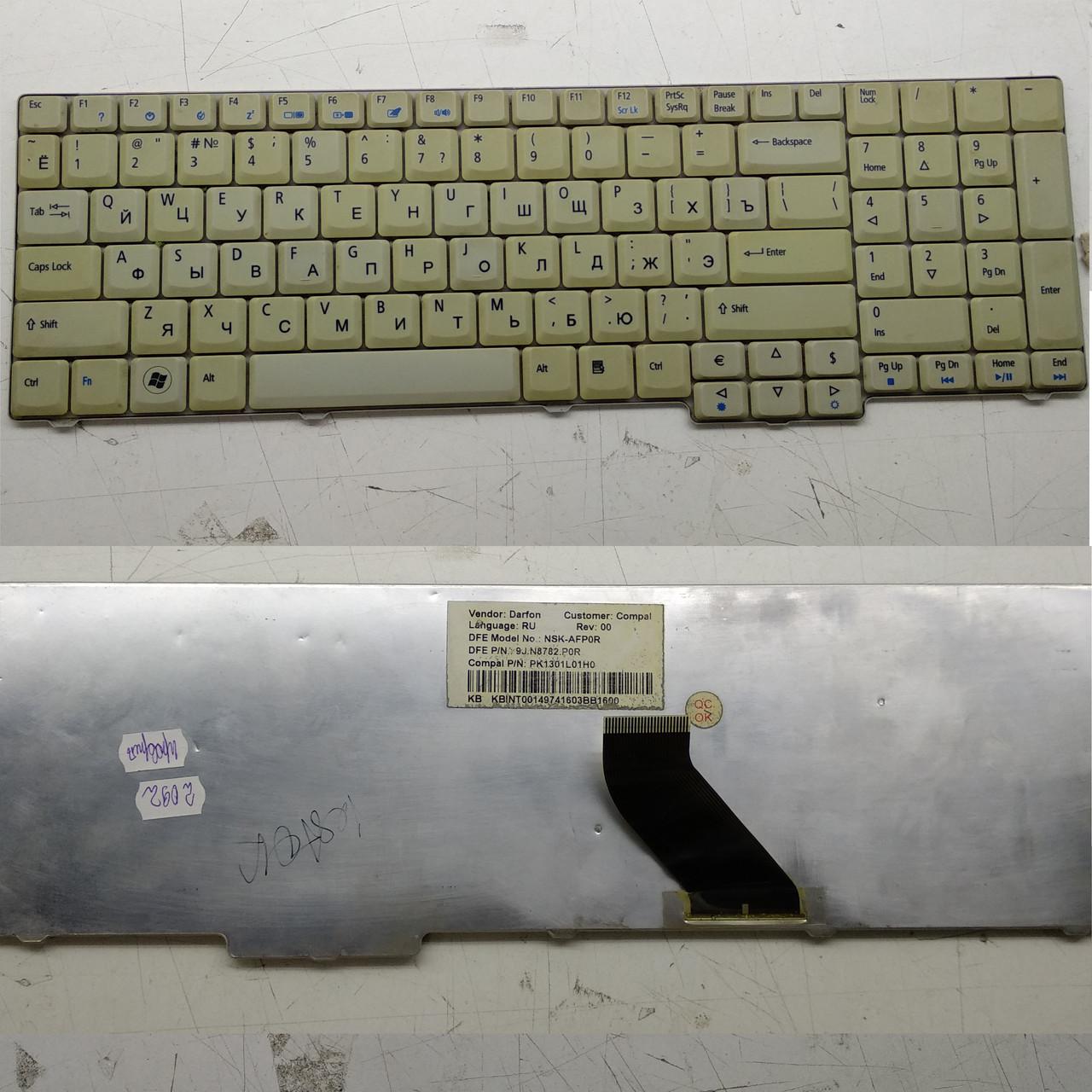 Клавиатура для ноутбуков Acer Aspire 7220, 7520, 7520G, 7720, 7720G, 7
