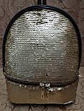 Жіночий рюкзак мистецтв шкіра якість з подвійна пайетка міський спортивний стильний опт, фото 3