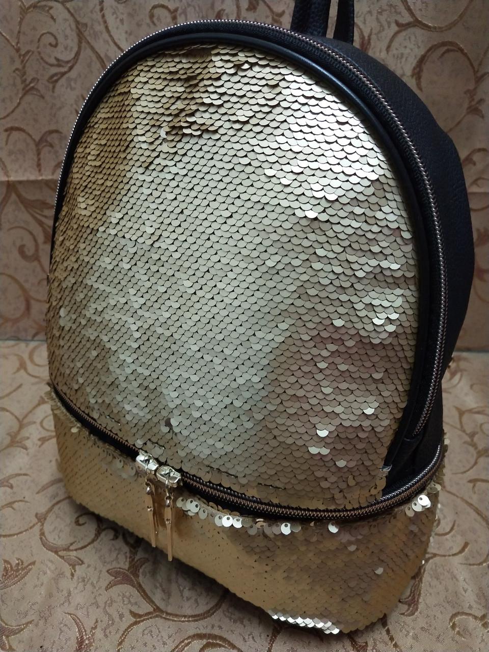 Женский рюкзак искусств кожа качество с двойная пайетка городской спортивный стильный опт