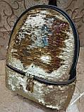 Женский рюкзак искусств кожа качество с двойная пайетка городской спортивный стильный опт, фото 2