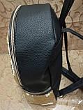 Жіночий рюкзак мистецтв шкіра якість з подвійна пайетка міський спортивний стильний опт, фото 4