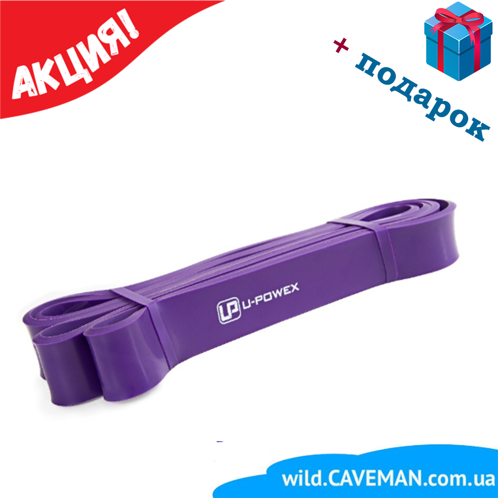 beb7e9d5500a Фитнес-петля Power Bands U-Powex   Резинка для Подтягиваний U-Powex ...