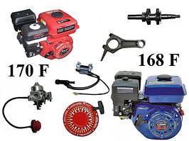 Запчасти к бензиновым двигателям 168f (6,5 л.с.) 170f (7 л.с.)