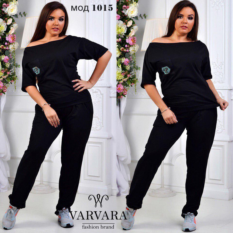 Женский стильный костюм-двойка брюки и кофта на одно плечо Батал - Интернет- магазин 689794e74f032