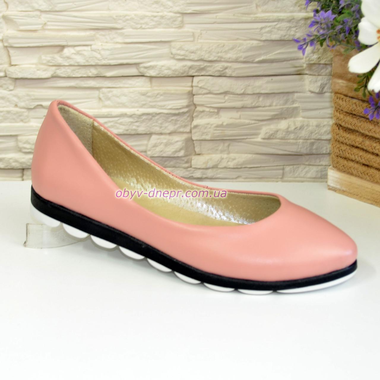 Туфли женские кожаные на утолщенной подошве, цвет пудра