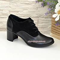 Туфли женские на устойчивом каблуке, натуральная кожа и замша, фото 1