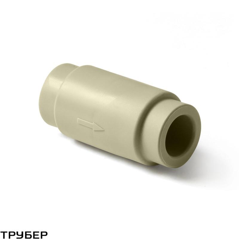 Обратный клапан 25 полипропилен KALDE (серое)