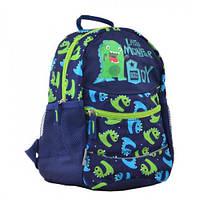 Рюкзак детский K-20 Monsters, 29*22*15.5 (555502)