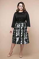 Женское Нарядное платье с юбкой из парчи, цвет: черный