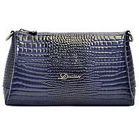 c83bae83ddbe Женская синяя кожаная сумка в категории женские сумочки и клатчи в ...