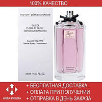 Gucci Flora by Gucci Gorgeous Gardenia EDT 100ml TESTER (туалетная вода Гуччи Флора бай Гуччи Джорджиус Гардения тестер)