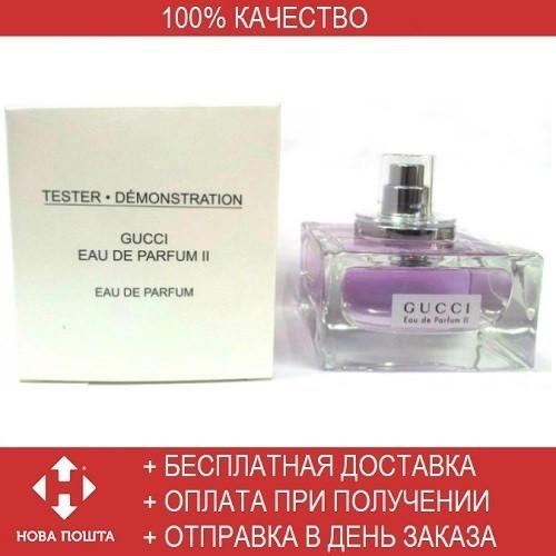 Gucci Eau De Parfum 2 Edp 75ml Tester парфюмированная вода гуччи эу