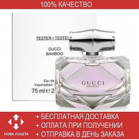 Gucci Bamboo EDP 75ml TESTER (парфюмированная вода Гуччи Бамбу тестер ) 8a2bd0668b2d9