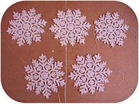 ЕЛОЧНЫЕ Снежинки БЕЛЫЕ 9 см  (в уп 5 шт)
