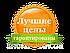 Электрошокер Оса-801 электрошокеры киев електрошокеры shoker in ua, фото 3