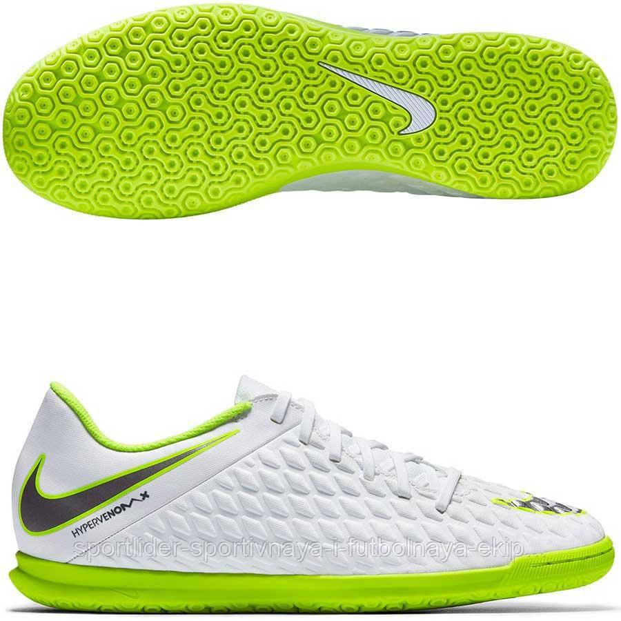 designer fashion 2e02e 733af Футзалки Nike HypervenomX Phantom 3 Club IC AJ3808-107 : продажа, цена в  Киеве. футбольная обувь от