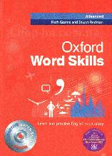 Книга Oxford Word Skills Advanced with answer key and CD-ROM