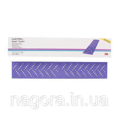 Абразивні смуги Р180+, 737U Cubitron II 70мм x 396мм